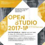 オープンスタジオpdf_1